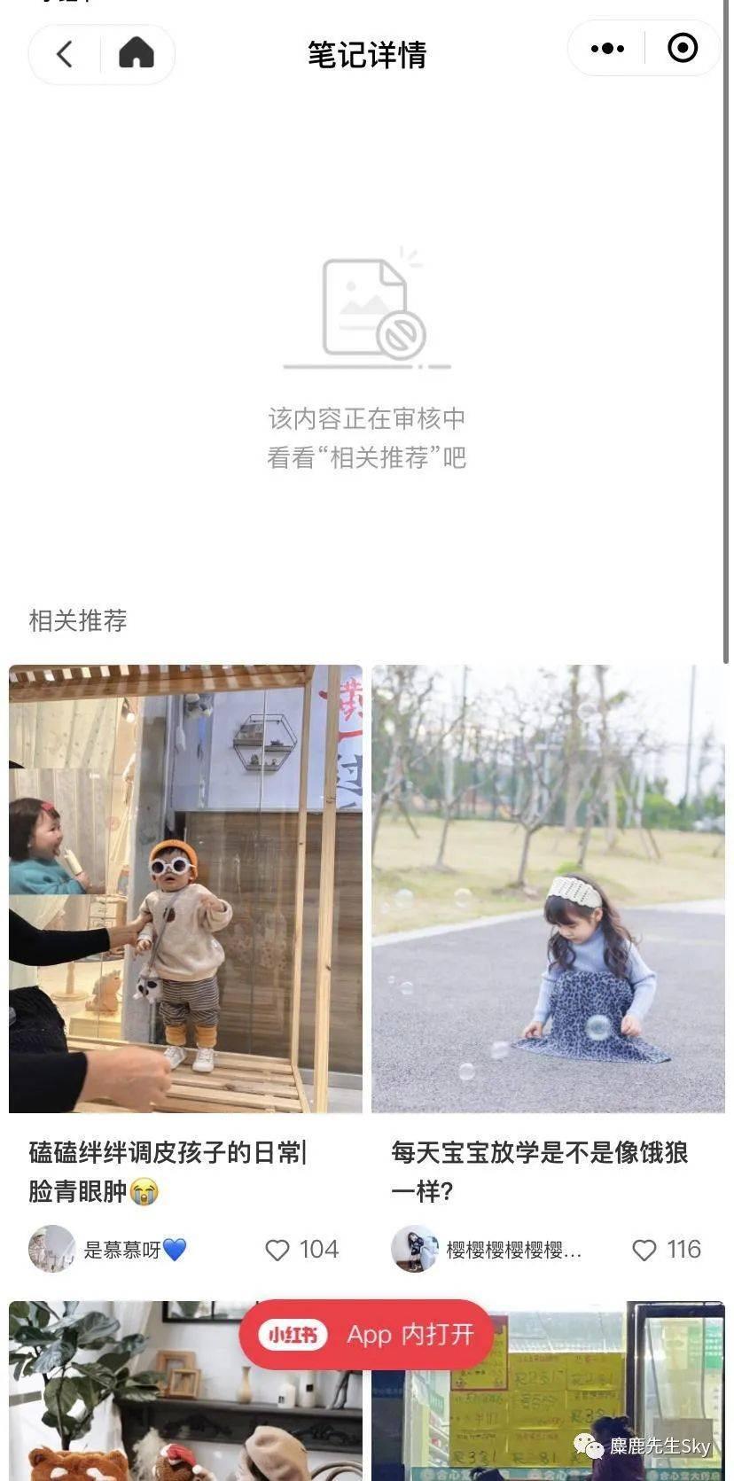 亚洲AV无码专区首页,新媒体,麋鹿先生Sky,小红书,总结,分享