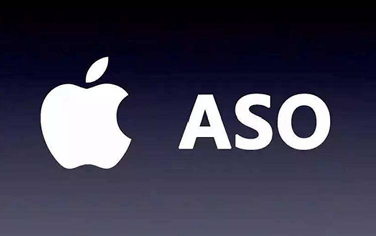 什么是ASO?新手必看的方法和小技巧