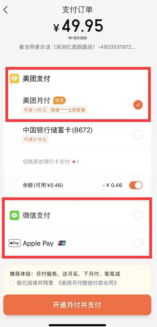 无需存款注册秒送38,经营管理,刘润,思维,策略,策略
