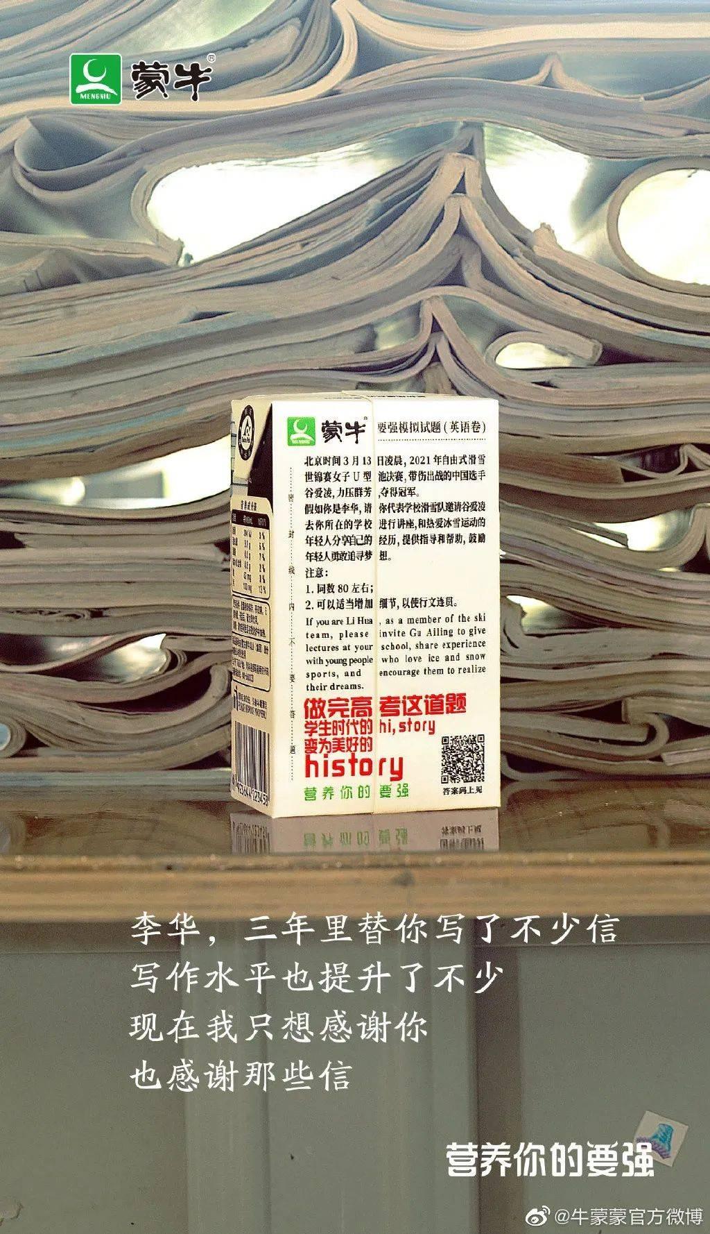 亚洲AV无码专区首页,广告营销策略,品牌头版,品牌策略,情感营销,品牌营销