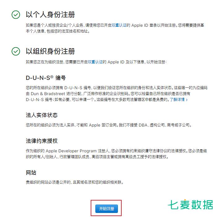 自助领取彩金38,ASO,石叶,APP绑定账号送38体验金,App Store
