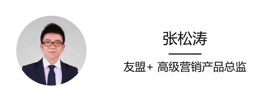 张松涛.png