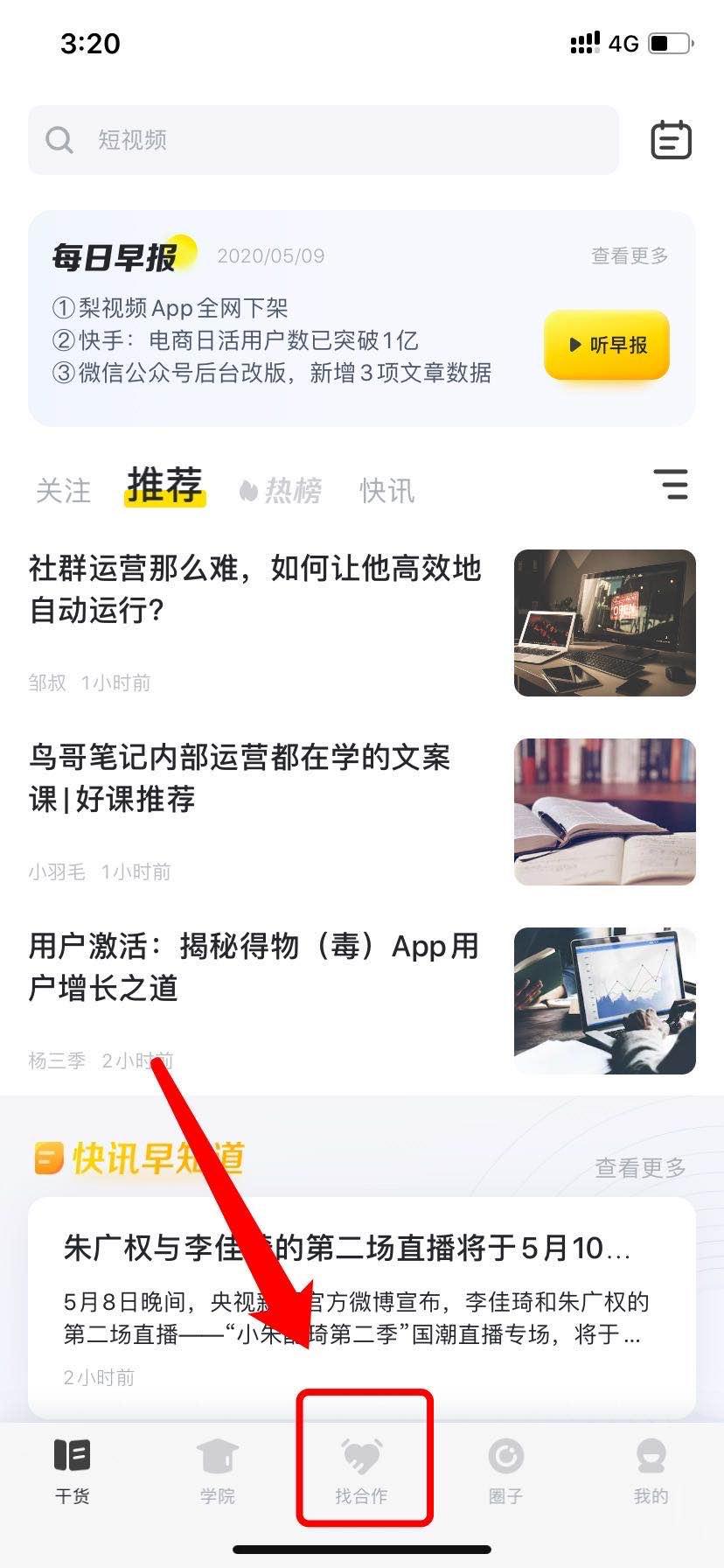 亚洲AV无码专区首页,广告文案,小甜甜,资源,商务合作,渠道