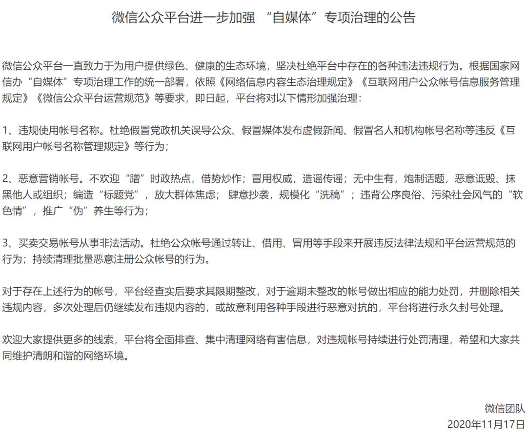 亚洲AV无码专区首页,新媒体,运营公举小磊磊,内容营销,公众号,微信