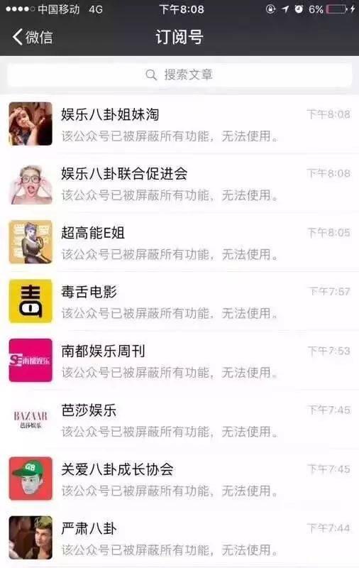 亚洲AV无码专区首页,新媒体,运营公举小磊磊,总结,分享,抖音,思维,涨粉