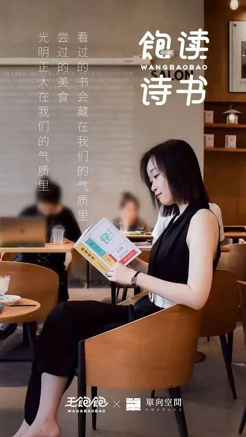 亚洲AV无码专区首页,广告文案,木木老贼,节日文案,品牌文案,热点,文案
