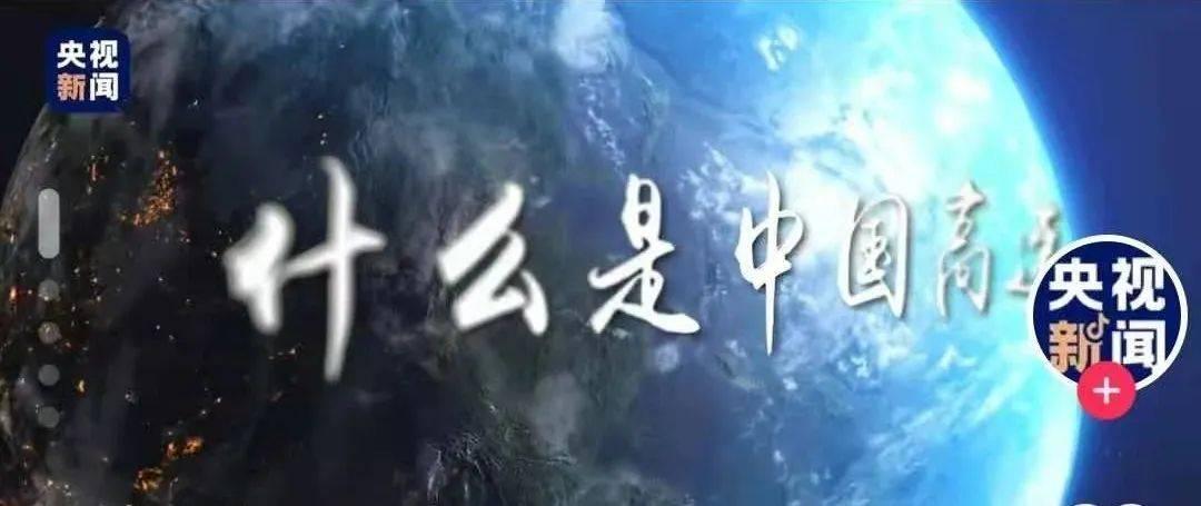 亚洲AV无码专区首页,国产成人亚洲综合无码动态,刺猬公社,