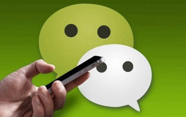 微信又来一波更新,我们该发送短信即送31元彩金应对?