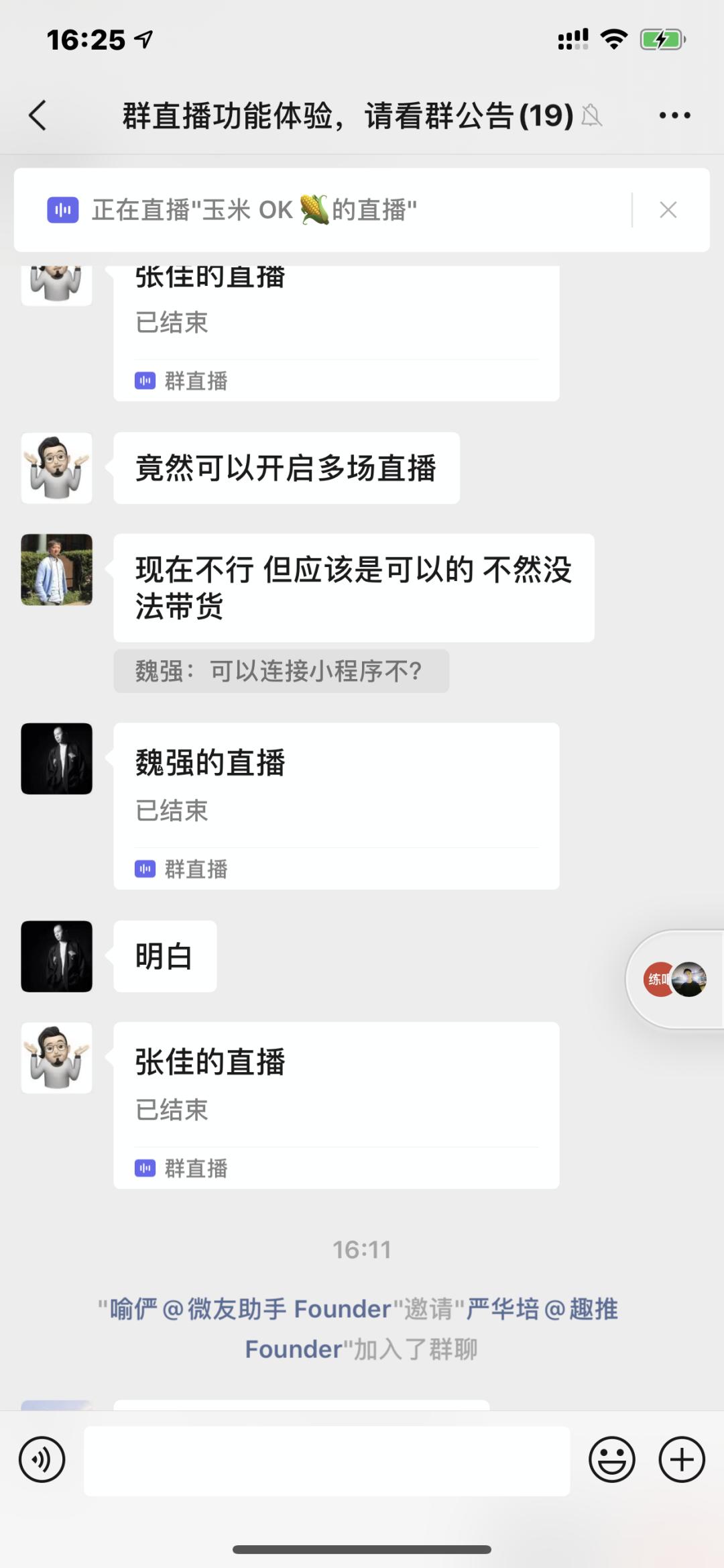 无需存款注册秒送38,新媒体运营,刘思毅,视频工具,分享,微信
