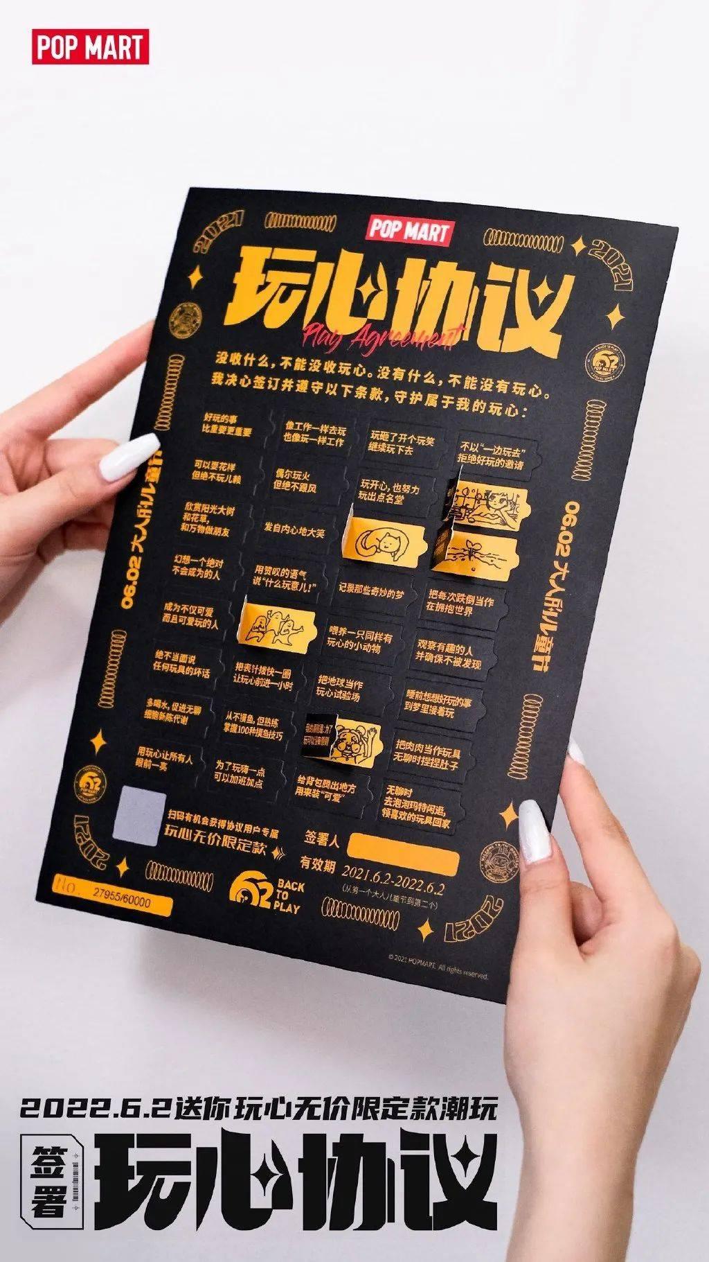 亚洲AV无码专区首页,广告创意,顶尖广告,宣传片,广告创意