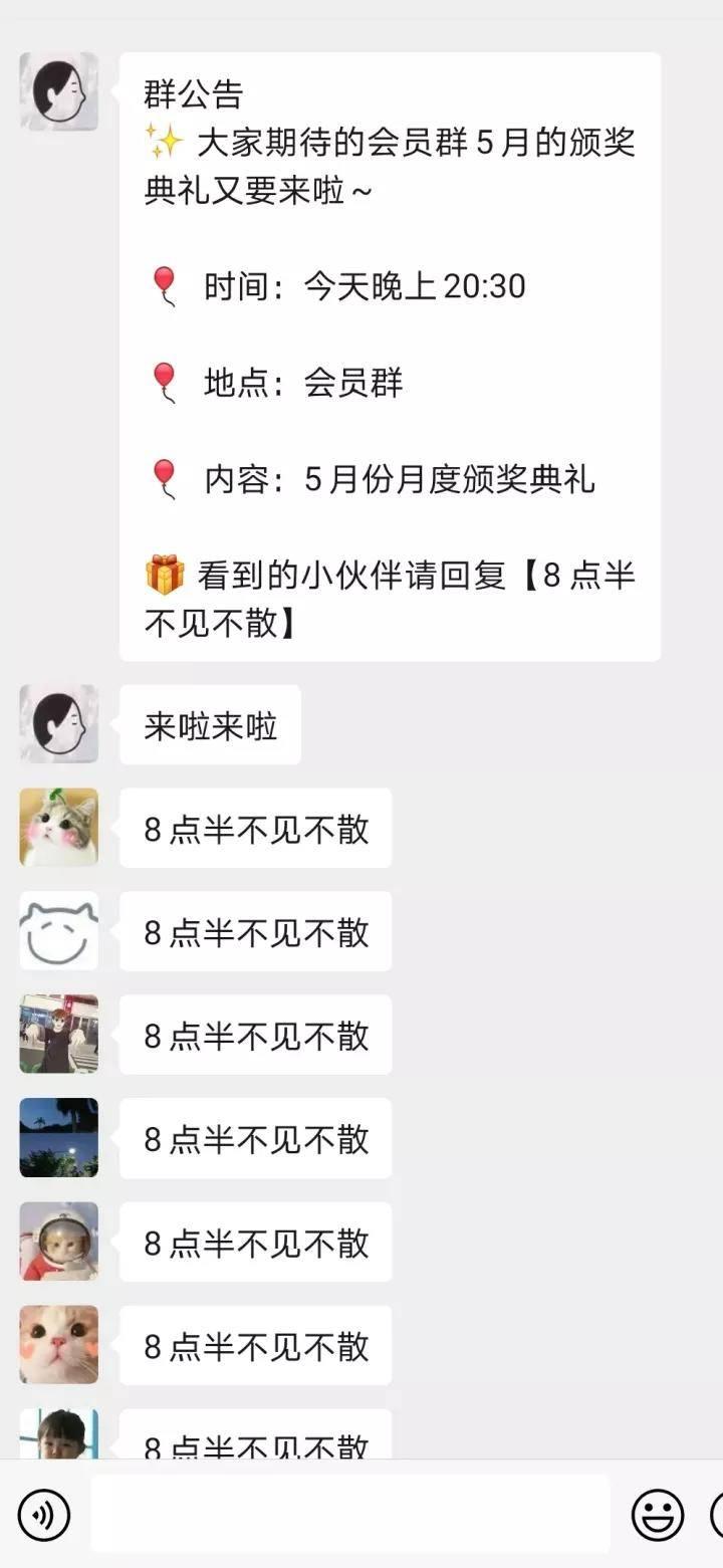 亚洲AV无码专区首页,用户运营,社群运营研究所,留存,用户运营,社群运营