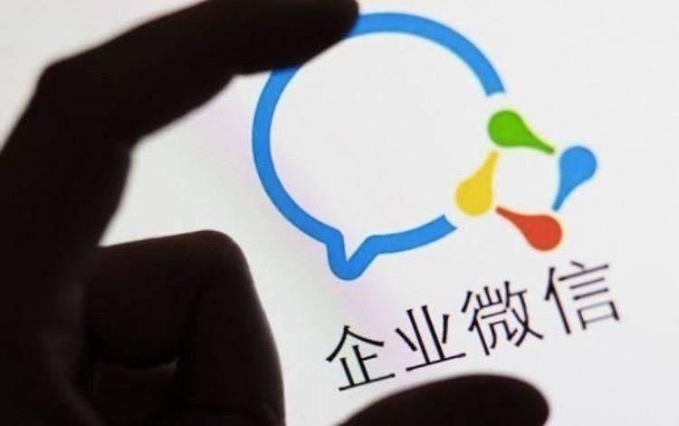 企业微信下载即送31元彩金裂变获客?这里有3大玩法和3个未来的新变化