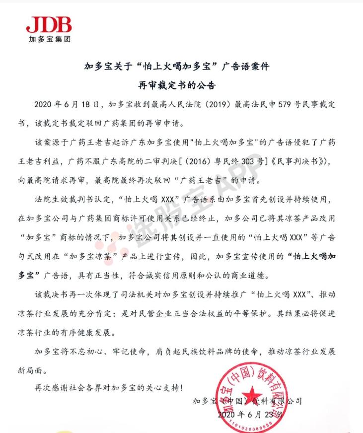 无需存款注册秒送38,,刘润,策略,品牌