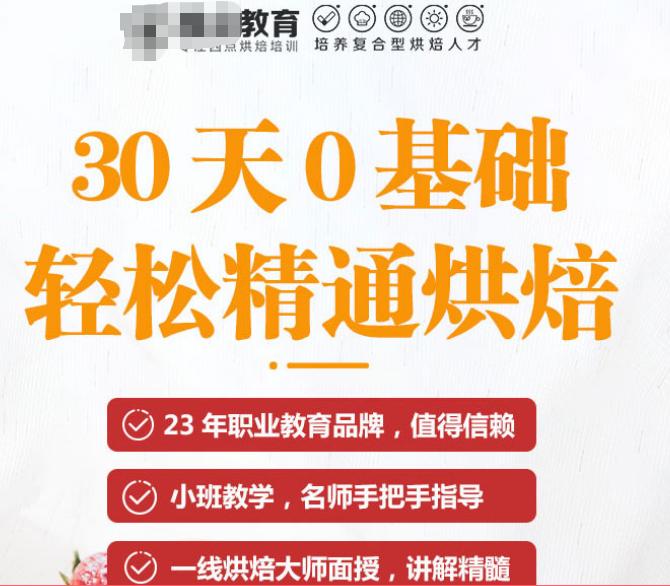 2021最新菠菜论坛,信息流2021最新送彩金的网站,九枝兰,落地页,转化,广告投放,转化,落地页,广告投放