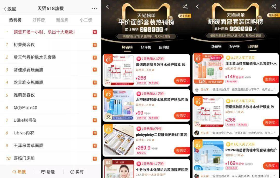 亚洲AV无码专区首页,广告营销策略,千瓜数据,品牌策略,小红书,电商,品牌营销