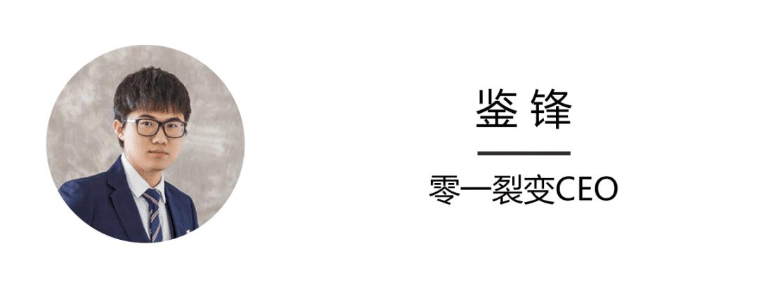 鉴锋.png