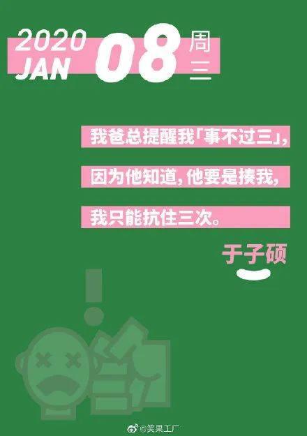 亚洲AV无码专区首页,新媒体,文案人于极,文案,创意,案例分析