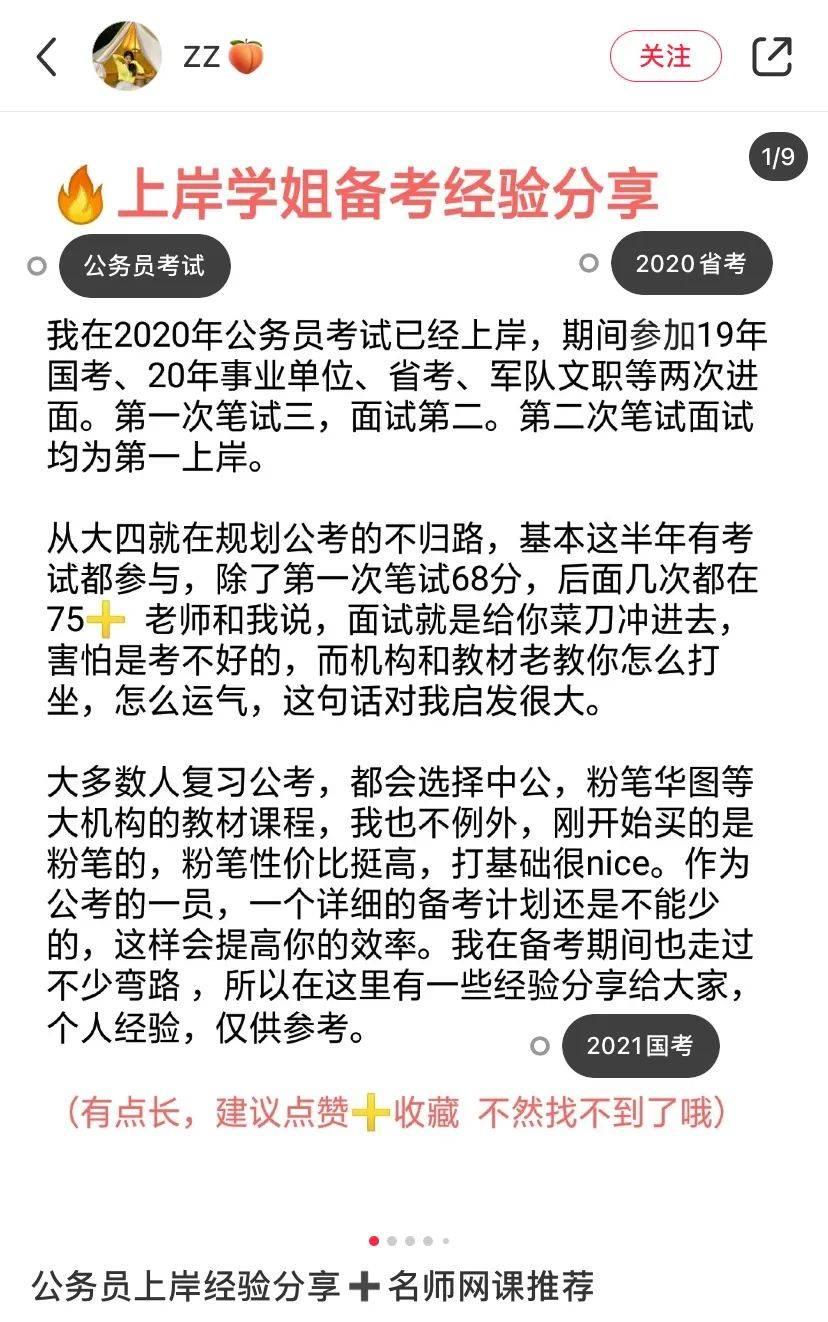 亚洲AV无码专区首页,新媒体,麋鹿先生Sky,小红书,分享,思维,新媒体营销