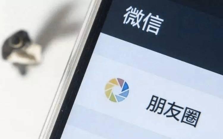 安卓微信新功能!能删除朋友圈好友评论了!(内附安卓微信链接)