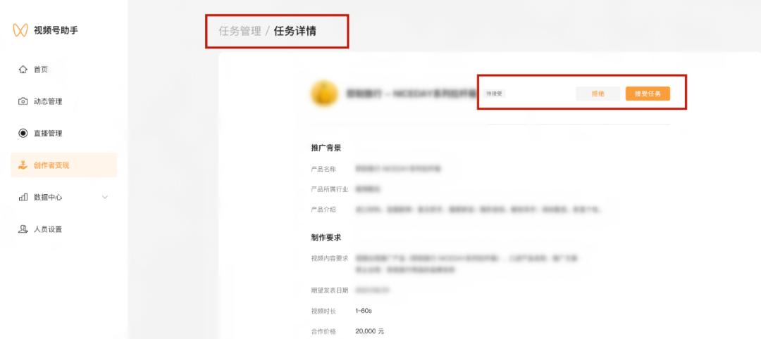 亚洲AV无码专区首页,短视频,微果酱,微信生态,视频号,商业化,变现