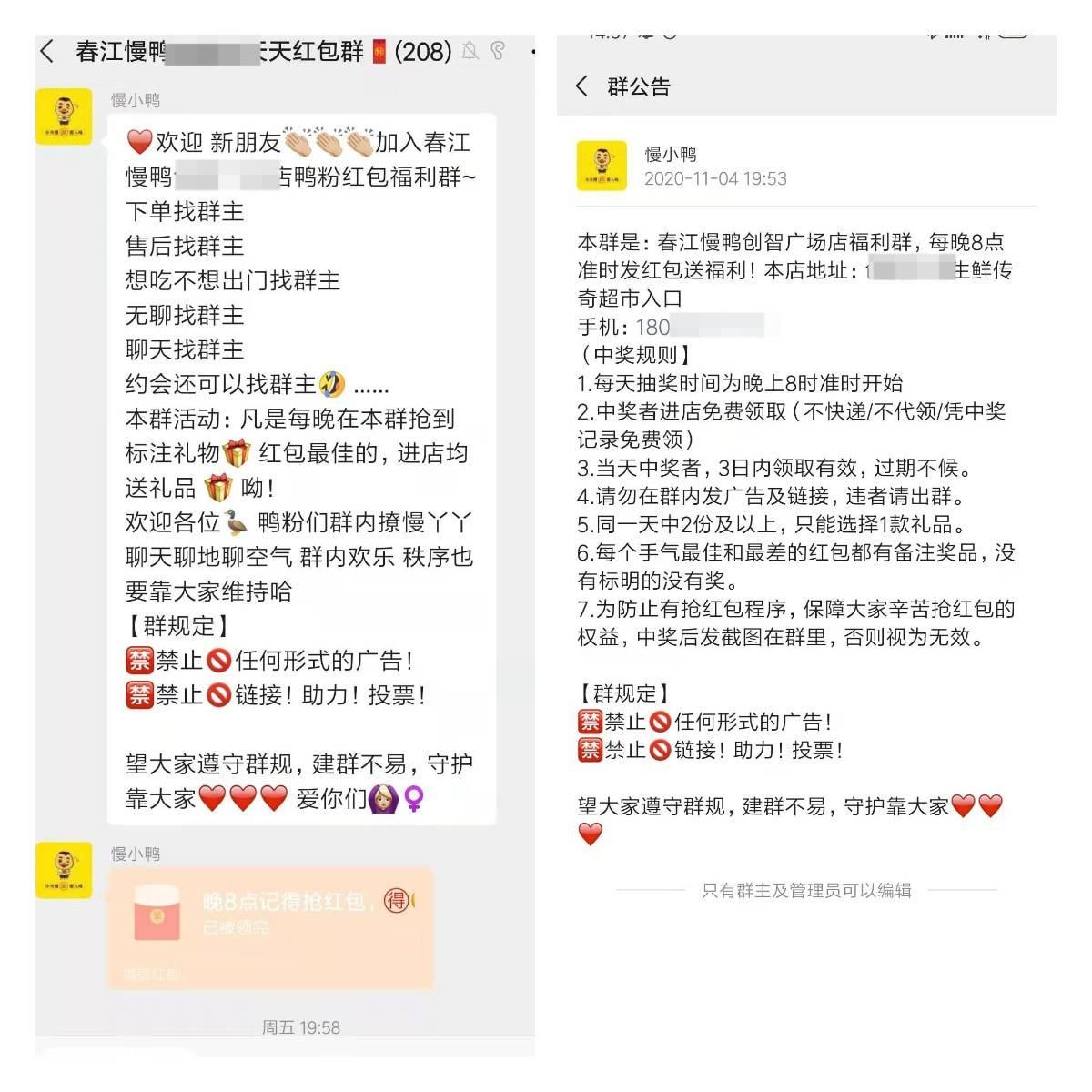 亚洲AV无码专区首页,用户运营,Nicole,微信群,案例分析,社群运营,社群,用户运营