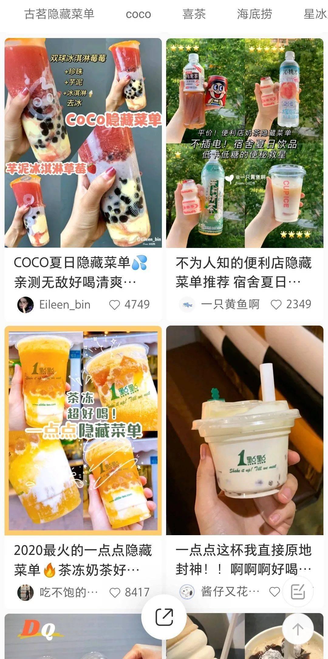 亚洲AV无码专区首页,广告创意,顶尖广告,星巴克,菜单创意,反套路,品牌,茶颜悦色