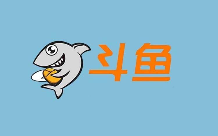 斗鱼终于要上市了,5G商用又会为直播带来哪些新机遇?