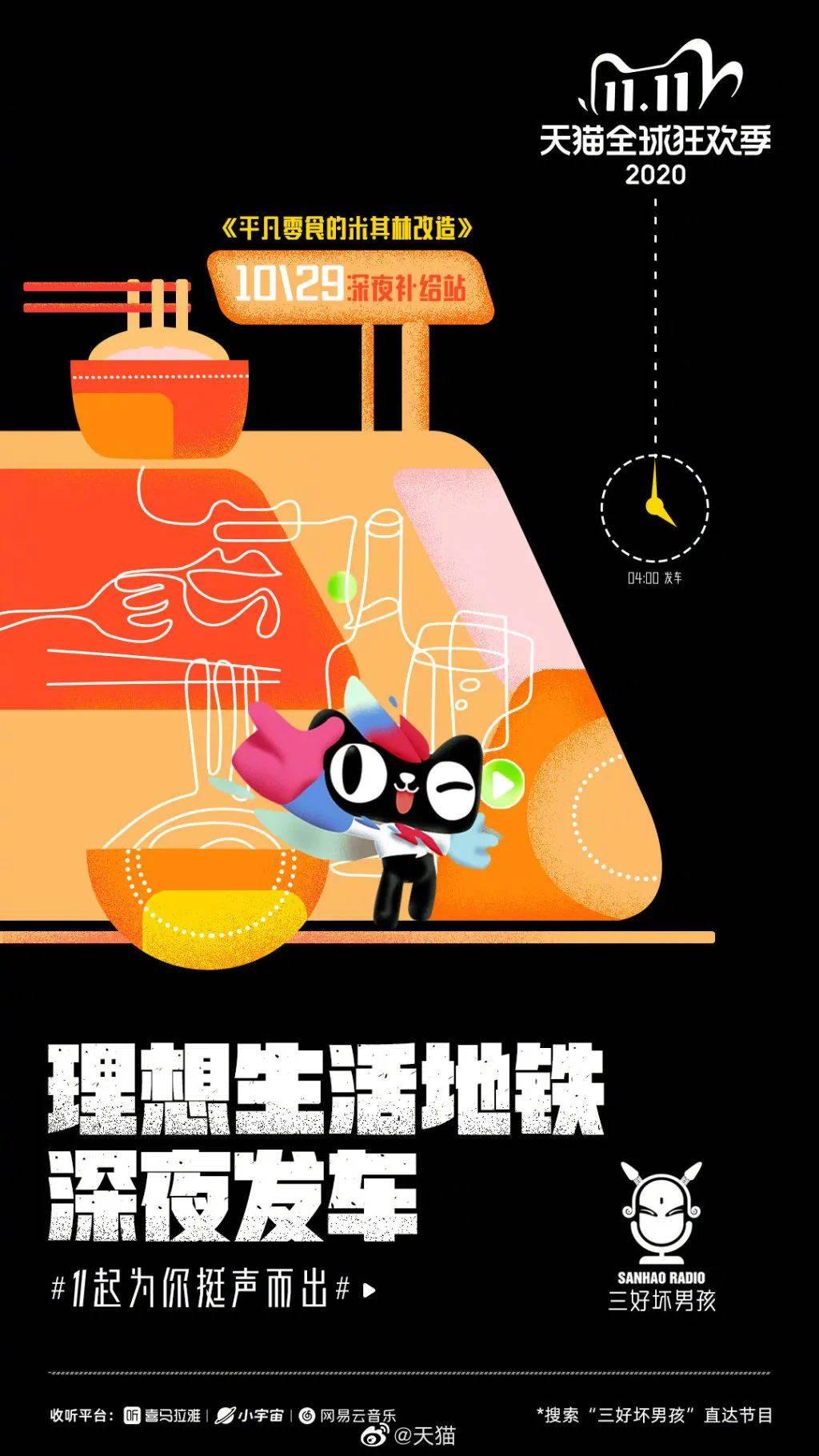 亚洲AV无码专区首页,广告创意,顶尖创意营销,广告文案,广告,创意