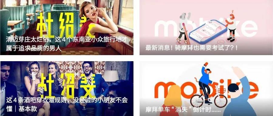 鸟哥笔记,新媒体运营,新媒虎,选题,自媒体,朋友圈,标题,微信