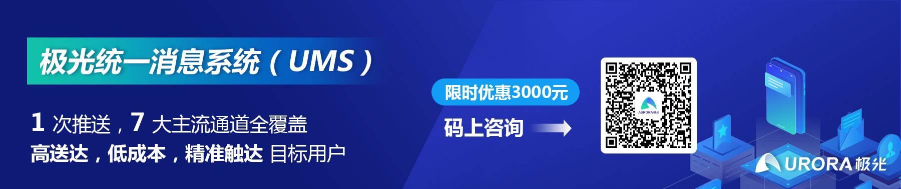 亚洲AV无码专区首页,广告文案,极光jiguang,品牌国产成人亚洲综合无码,传播,营销,品牌定位