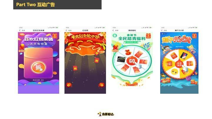 鸟哥笔记,ASO,戎斌源,APP推广,ASO优化,应用商店