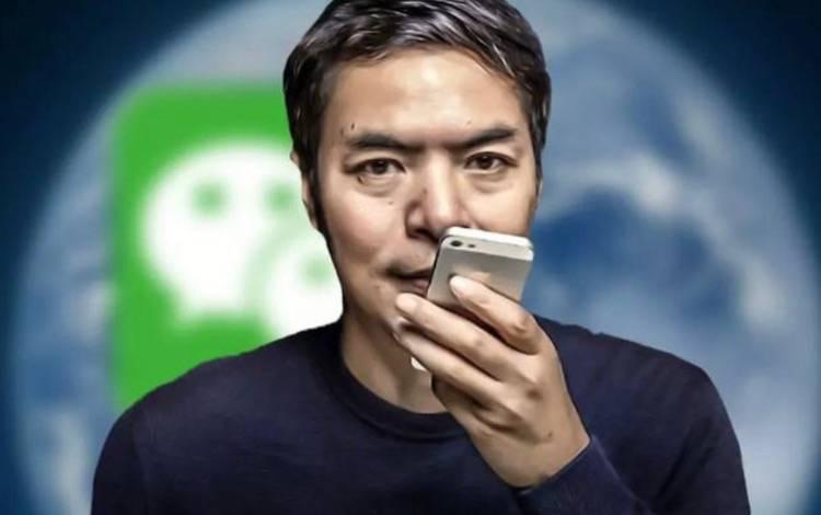 一分时时彩,行业动态,怪盗团团长裴培,微信