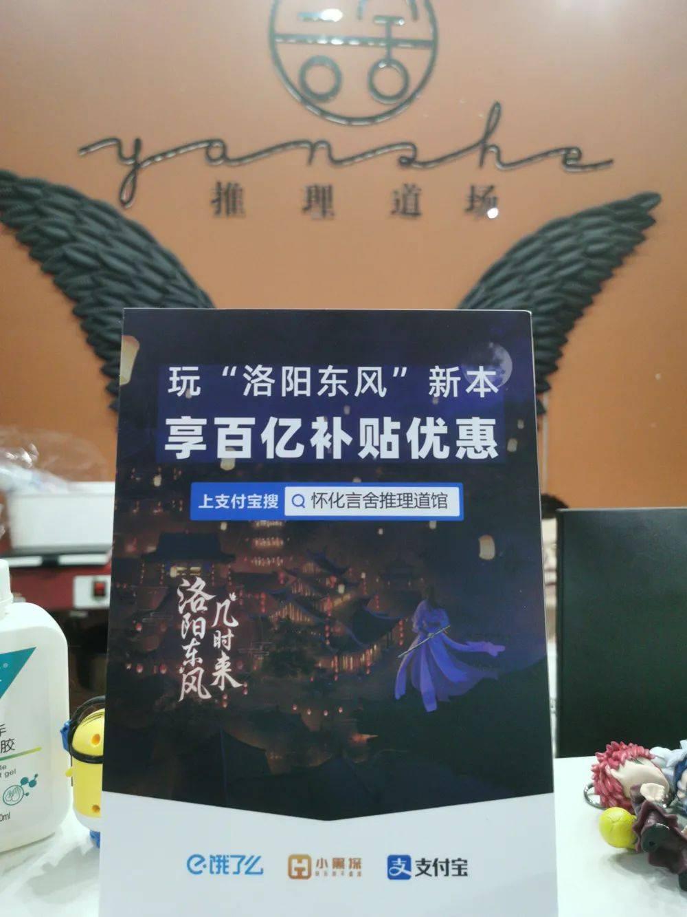 鸟哥笔记,广告创意,创意广告,广告投放策略,设计,支付宝