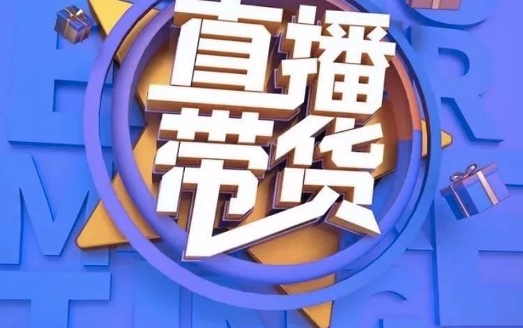 短視頻,淘寶內容電商的第二張王牌?