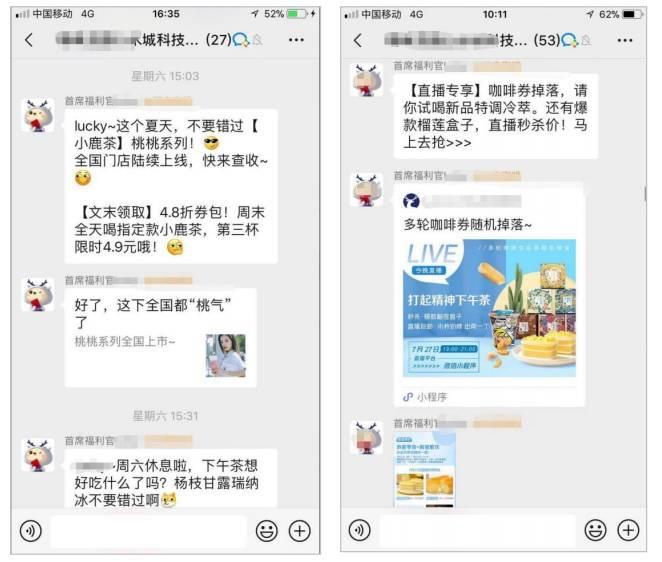 鸟哥笔记,用户运营,king老K,企业微信,社群运营