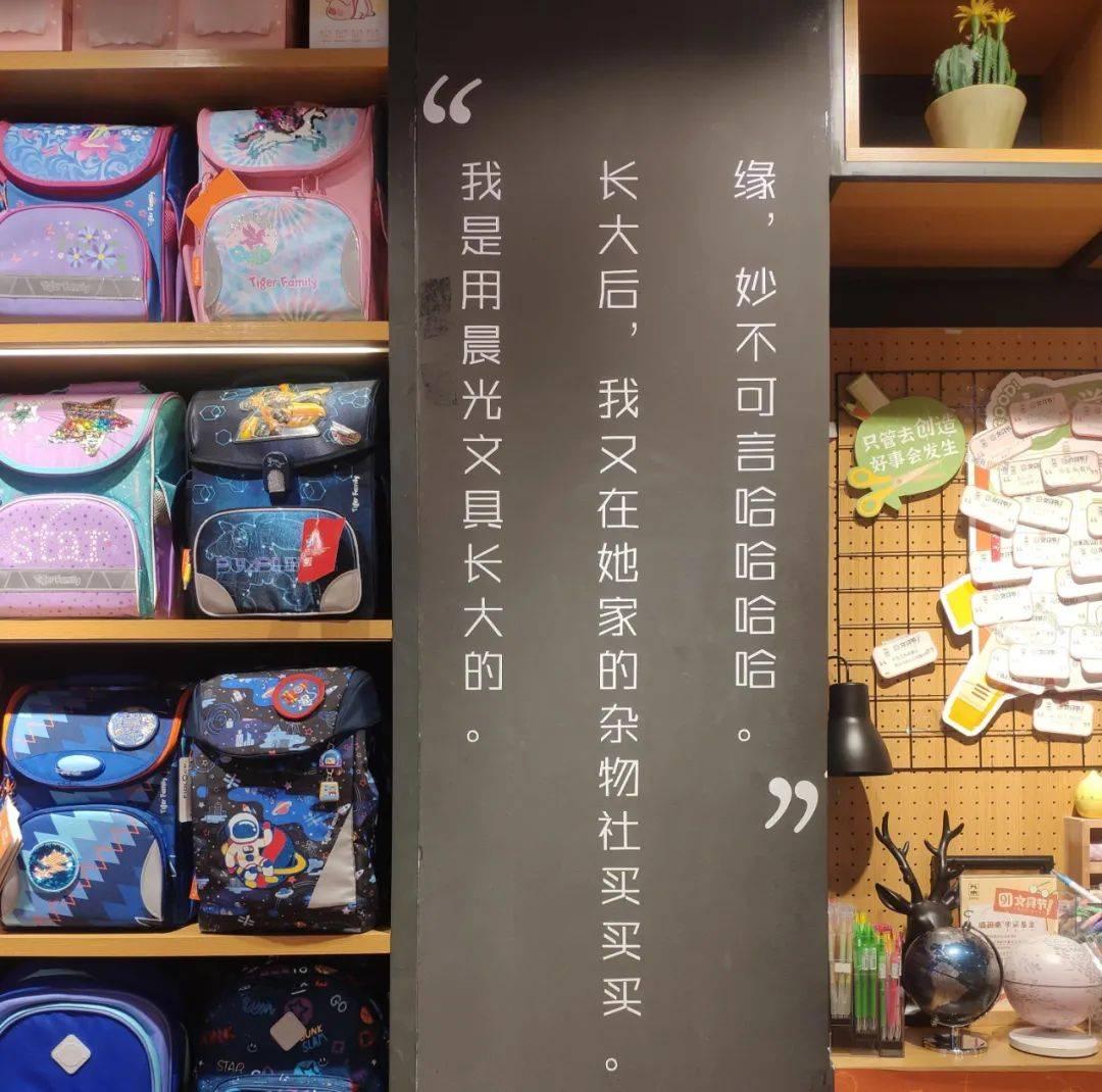 鸟哥笔记,创投金融,微果酱,生活用品,文具,潮玩,本地生活,市场动态