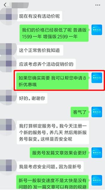 鸟哥笔记,SEM,小禹哥,案例分析