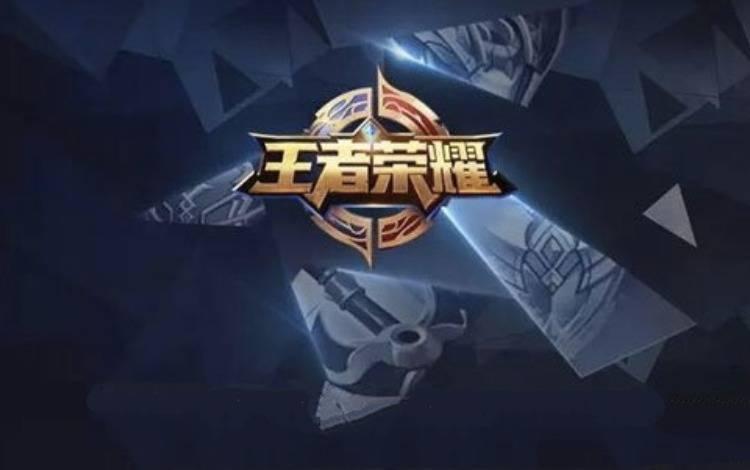 当王者荣耀来到<a href='http://mcnjigou.com/?tags=4'>快手</a>,游戏营销还有多少可能?