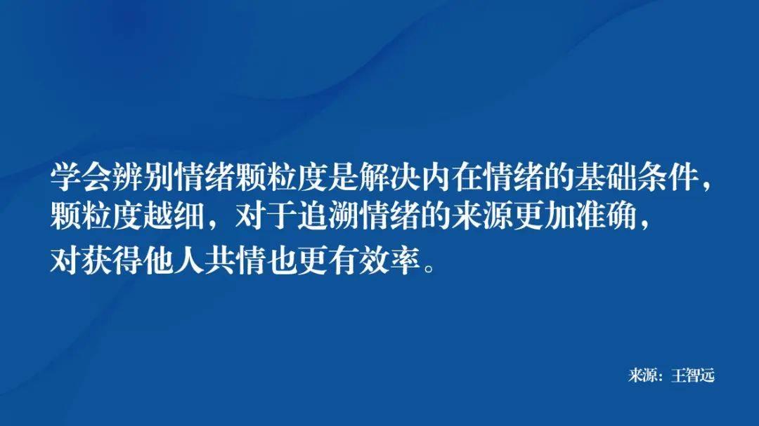 鸟哥笔记,职场成长,王智远,逻辑思考,个人成长,思维,思维