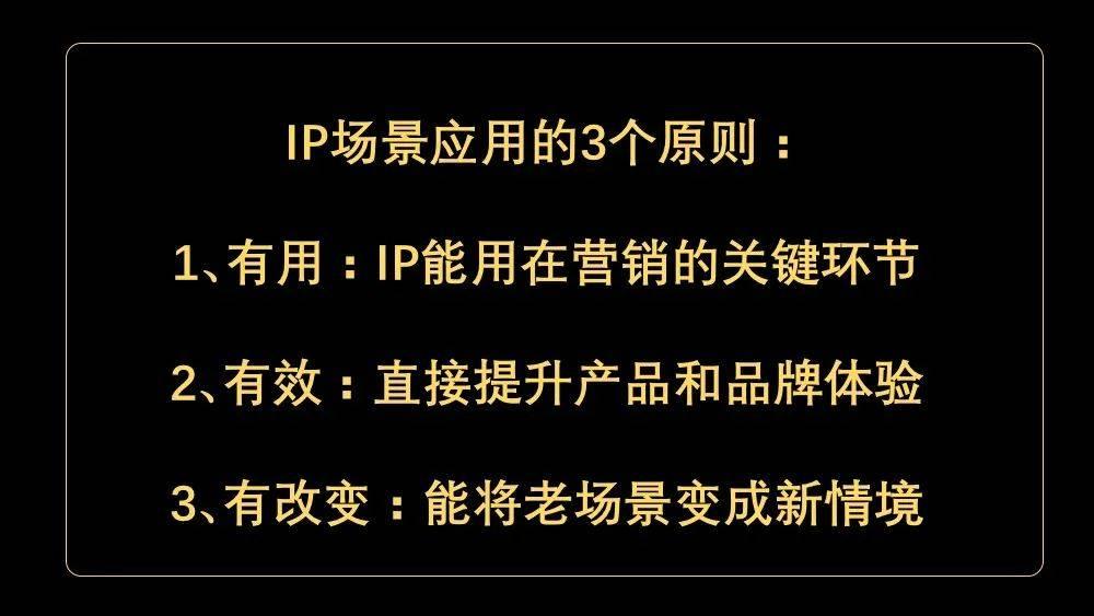 鸟哥笔记,品牌策略,IP蛋炒饭,品牌