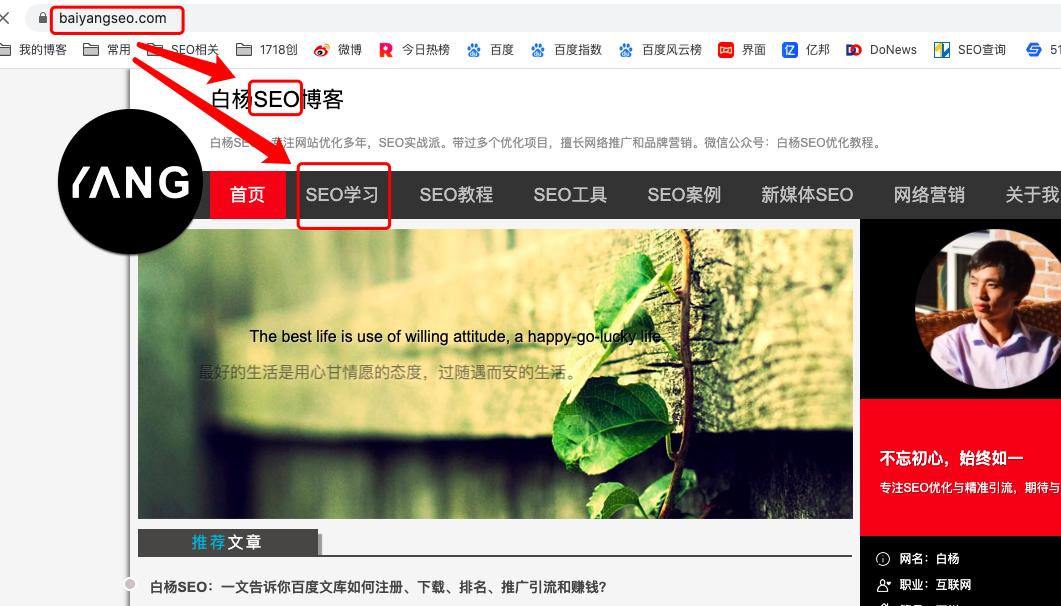 SEO:建设公司企业网站还有必要吗?如何建企业网站?