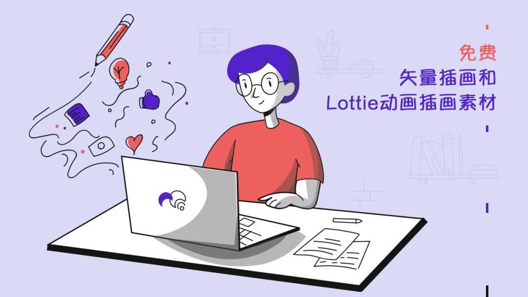 鸟哥笔记,效率工具,LOGO设计分享酱,品牌Logo,图片,工具