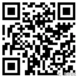 鸟哥笔记,行业动态,徐志斌,行业动态,小程序,互联网
