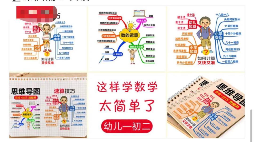 鸟哥笔记,信息流推广,三里屯信息流,转化,广告投放,创意,信息流推广,素材