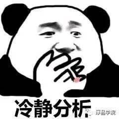 鸟哥笔记,推广策略,厚昌学院,SEO,竞价推广,短视频,SEM,SEO