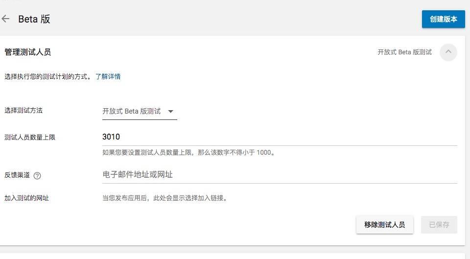 鸟哥笔记,APP推广,望山先生,APP推广,App Store,应用商店
