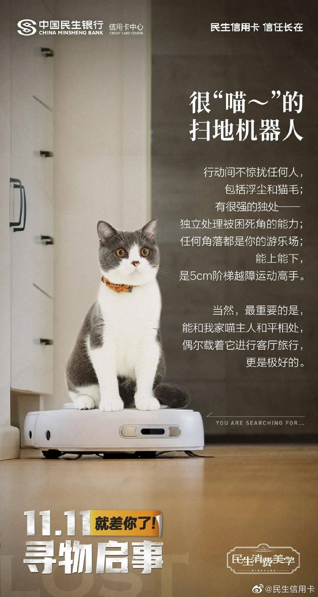 鸟哥笔记,广告创意,烧脑广告,海报,广告文案,广告,创意