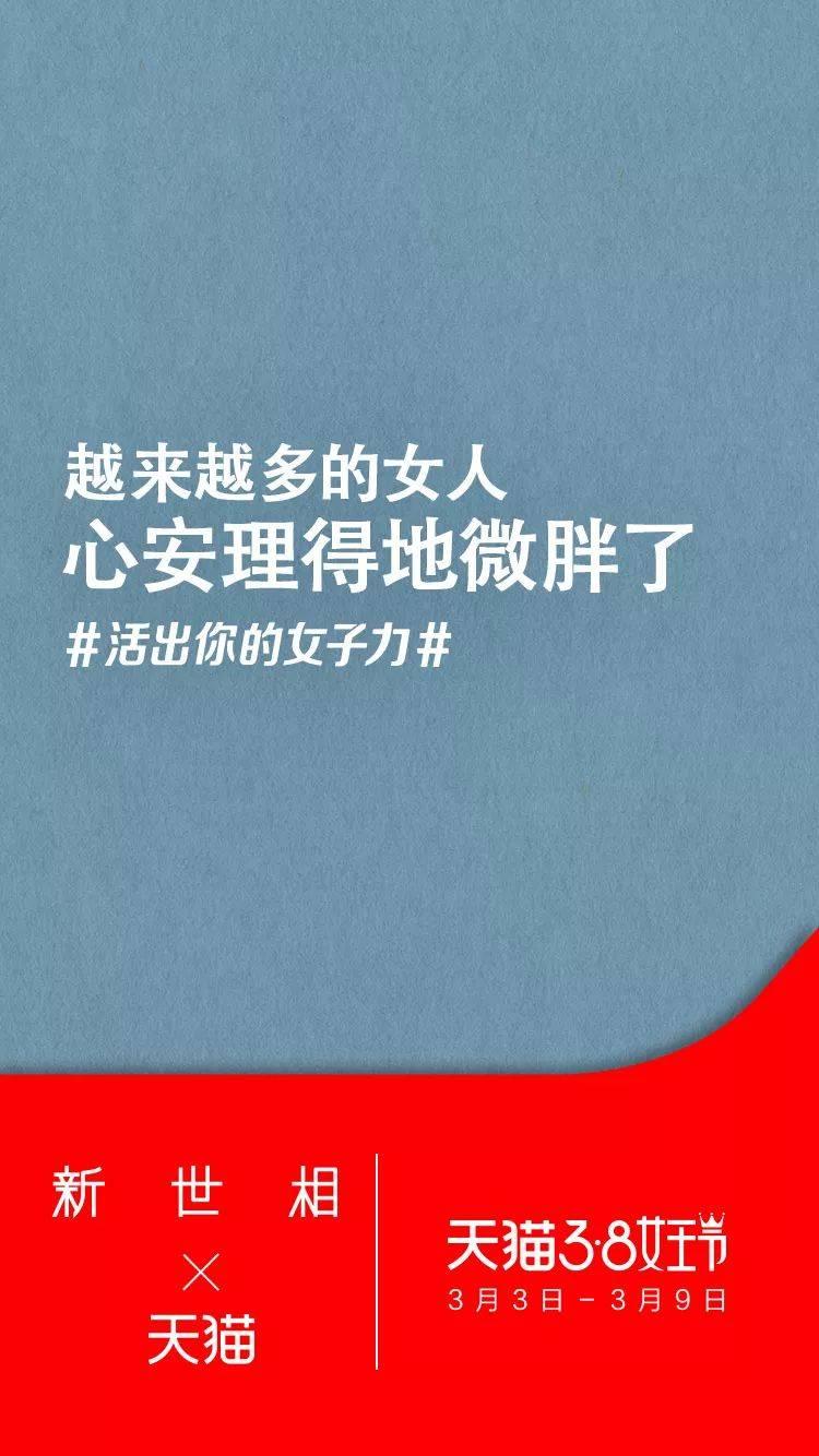 鸟哥笔记,广告营销,文案整理者,营销,传播,创意