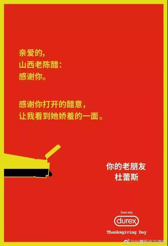 鸟哥笔记,营销推广,4A广告圈,营销,创意,案例,文案,节日