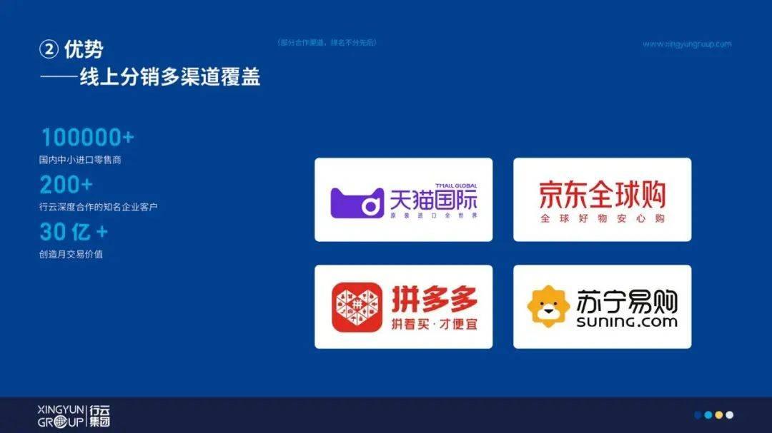 鸟哥笔记,行业动态,倪叔,淘客,战略思考,未来趋势